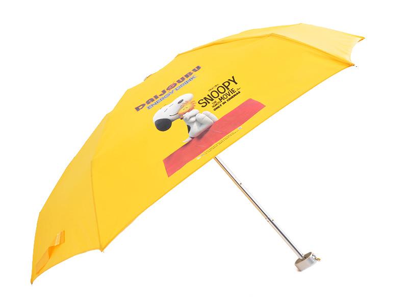 5 fold umbrella