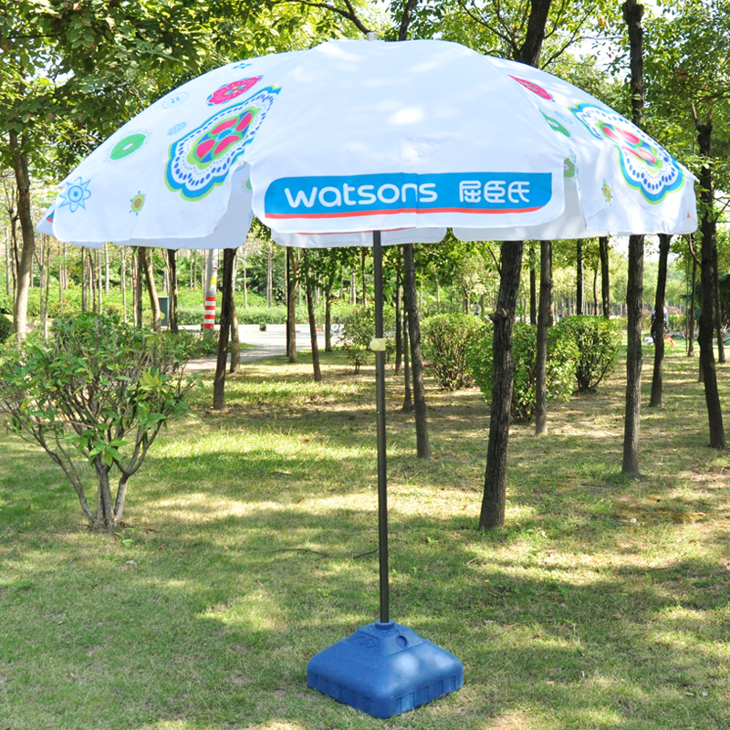 outdoor garden umbrella