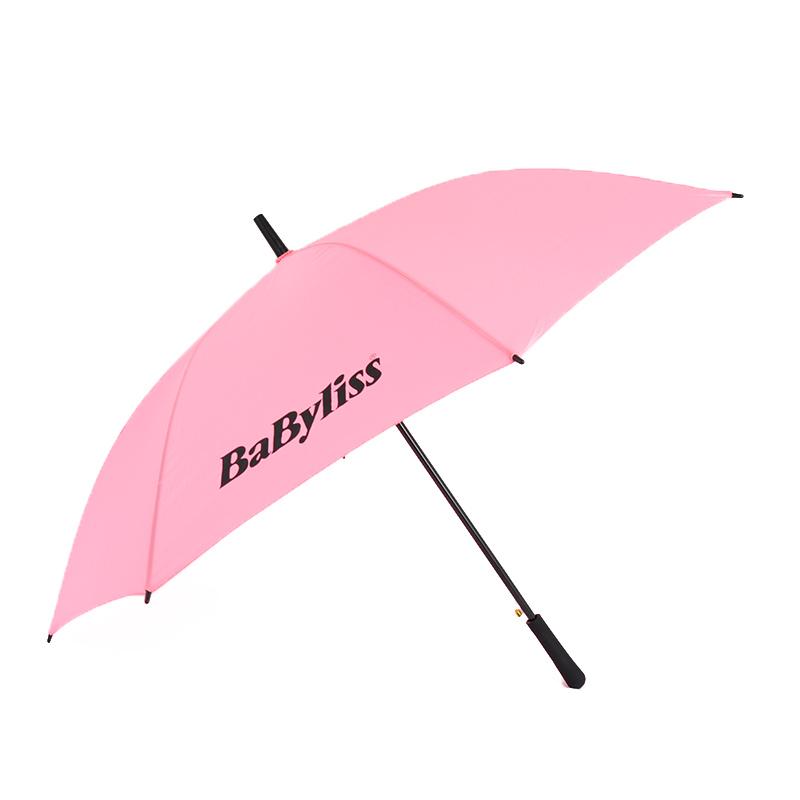 umbrella factory