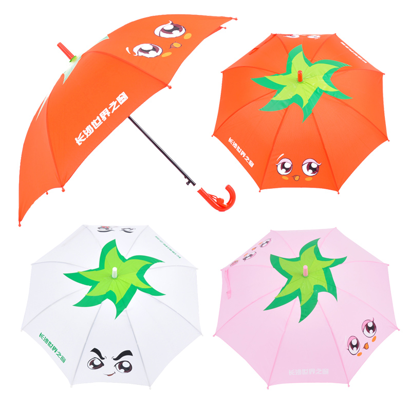 children umbrellas