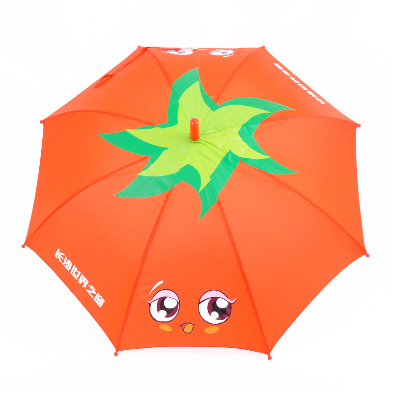 custom umbrella
